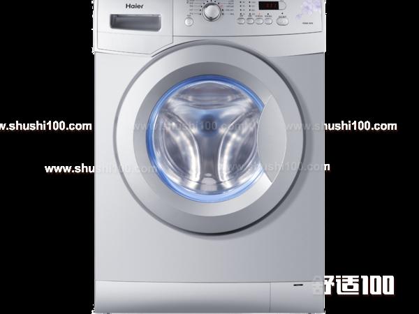 海尔滚筒洗衣机振动—海尔滚筒洗衣机全面介绍