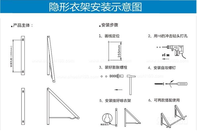 隐形晾衣架 隐形晾衣架安装前准备 安装前的准备:电钻、卷尺、粉笔,先来来看看配件有手摇器、手柄、滑轮架、转角器、吊环、定盖、膨胀螺丝、钢丝绳、楞插。 隐形晾衣架安装步骤 1、找好手摇器的安装位置,打孔。建议手摇器的高度距离地面1M-1.2M,接下来确定转角器的位置(注意:转角器的位置一定要与手摇器的位置垂直,红色圏圈就是手摇器的安装位置) 2、接下来确定4个滑轮架的位置:滑轮架两边距离墙面的位置不低于27CM,两个轮滑轮之前的垂直距离不低于45CM,两个滑轮的水平距离为18CM或2M,一般为2M,具体