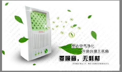 负离子家用空气净化器——负离子家用空气净化器原理和功能介绍