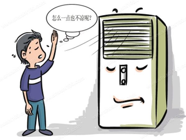 制冷与空调专业��/_空调不制冷制热原因—不制冷制热分析
