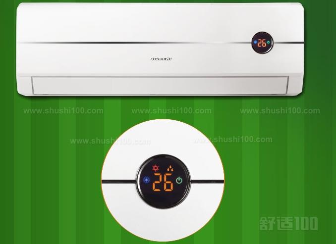 节能空调温度—节能空调温度设定标准的知识介绍