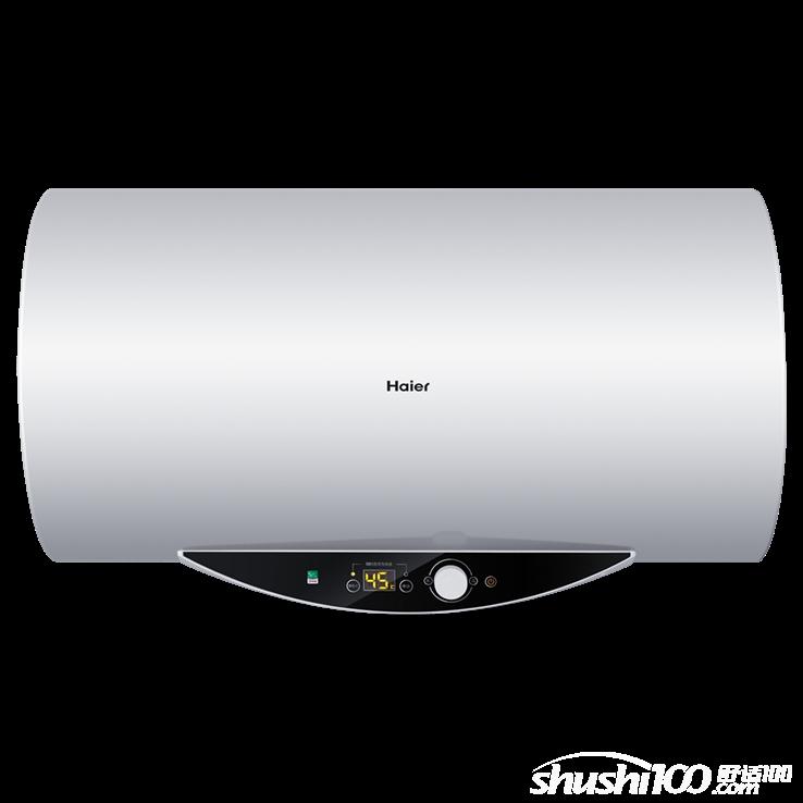 海尔热水器质量如何—海尔热水器质量怎么样
