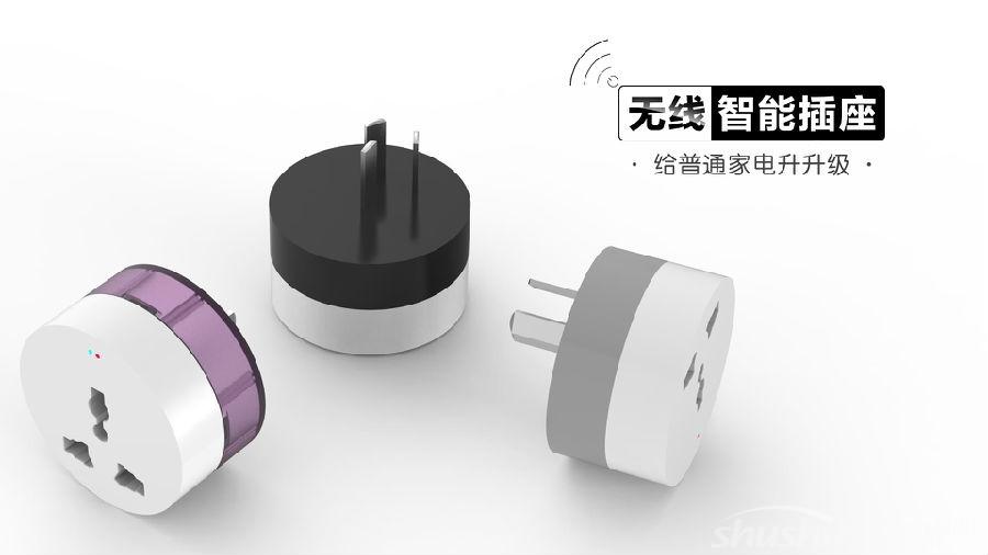 小米智能插座定时—小米智能插座几种控制开关的方式