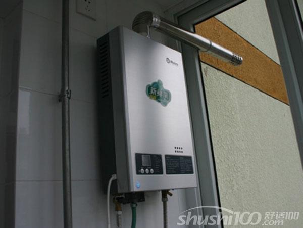 燃气热水器10大品牌—燃气热水器十大品牌介绍