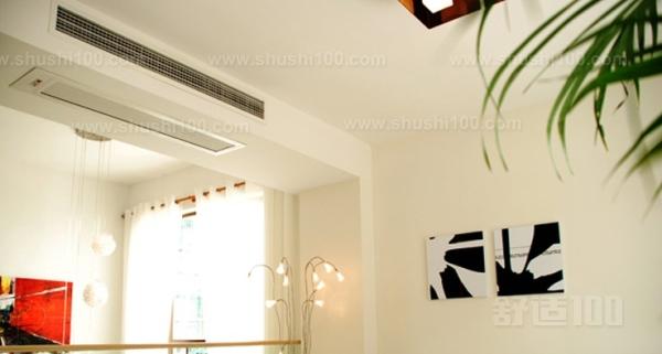 户式中央空调—户式中央空调原理和安装常识