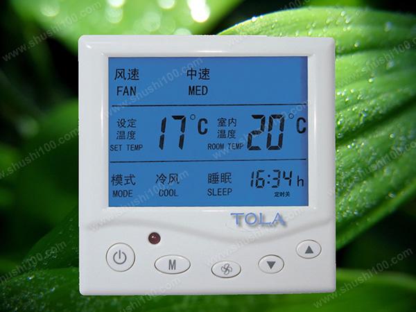 中央空调温控器品牌—中央空调温控器品牌企业介绍