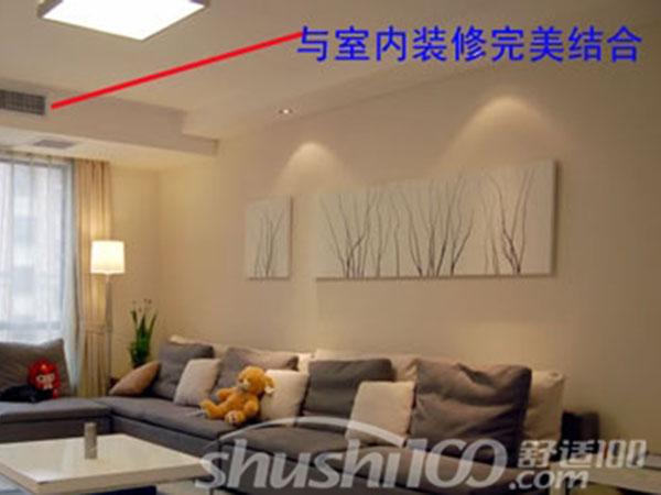 家用中央空调吊顶—家庭中央空调吊顶高度影响因素及注意事项
