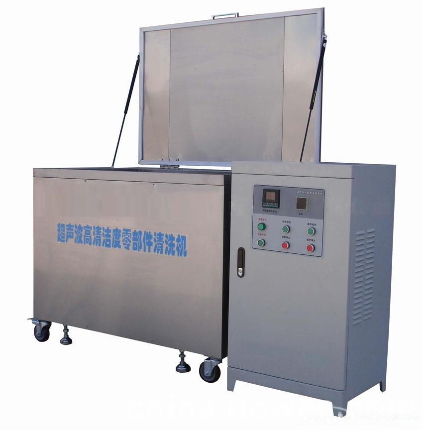 金属超声波清洗机 金属超声波清洗机的功能图片