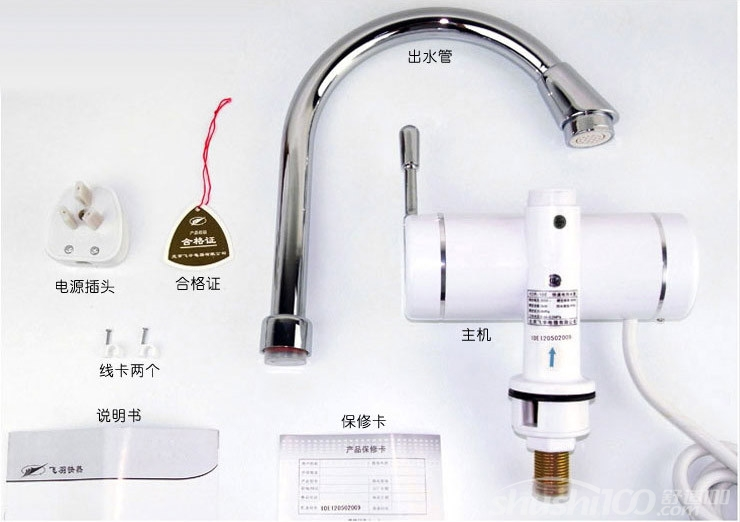 快热式电热水器——快热式电热水器内部结构和优点