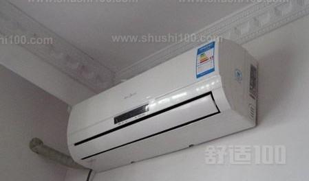 空调从出风口滴水—空调从出风口滴水的原因与解决办法