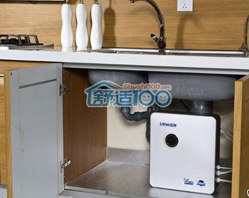 厨房家用净水器安装位置展示