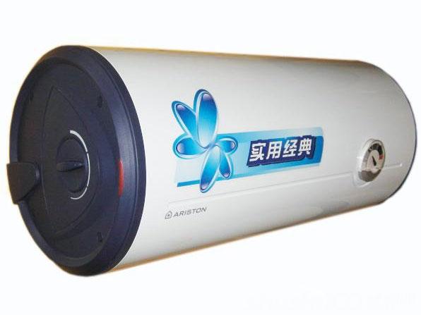 阿里斯顿热水器漏水—热水器混水阀漏水 阿里斯顿热水器混水阀漏水图片