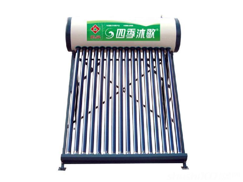四季沐歌热水器价格—四季沐歌热水器的价格行情