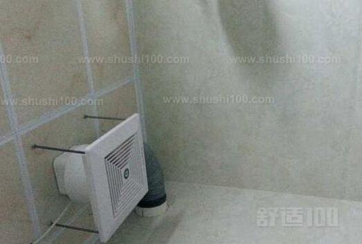 排气扇安装方法 排气扇安装方法什么是排气扇 排气扇,由电动机带动风叶旋转驱动气流,使室内外空气交换的一类空气调节电器。又称通风扇。排气的目的就是要除去室内的污浊空气,调节温度、湿度和感觉效果。排气扇广泛应用于家庭及公共场所。