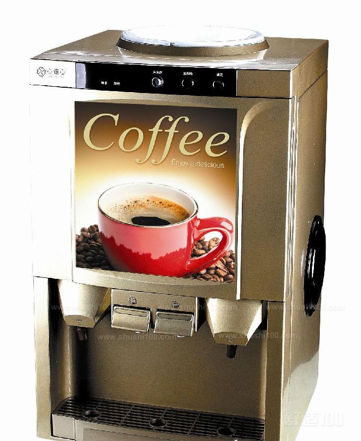 心连心咖啡机—心连心咖啡机的性能简介