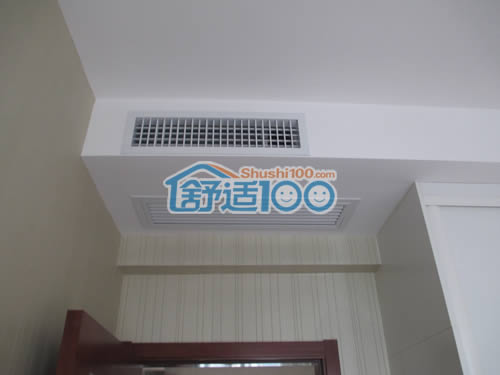 福星城中央空调地暖工程实例-量身定制个性化方案获用户好评