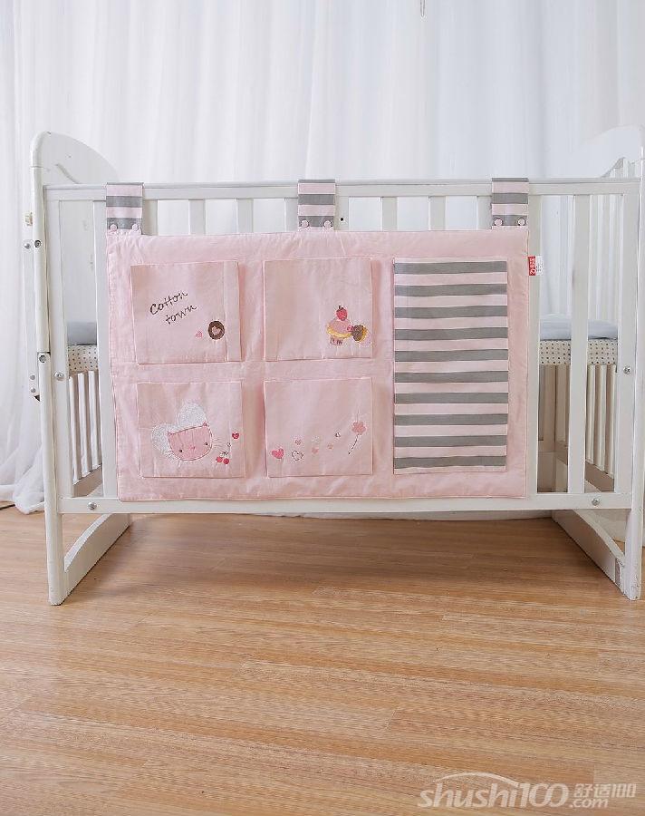 婴儿床挂袋——婴儿床挂袋手工制作