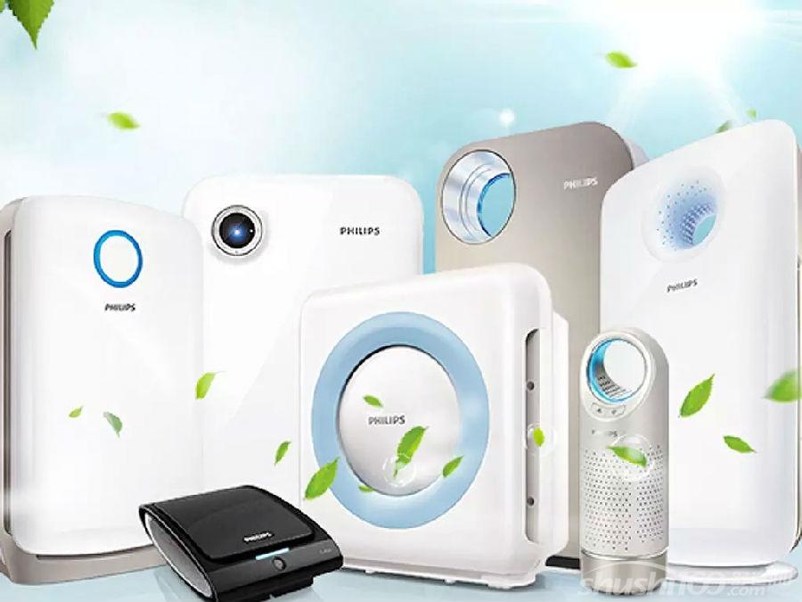 家庭用空气净化器—家庭用空气净化器选购和保养方法介绍