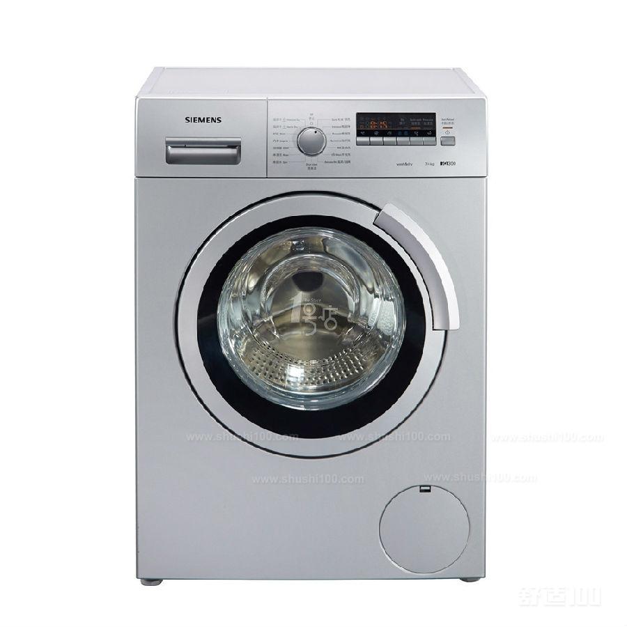 由此可见滚筒洗衣机与其他洗衣机的工作原理不同.