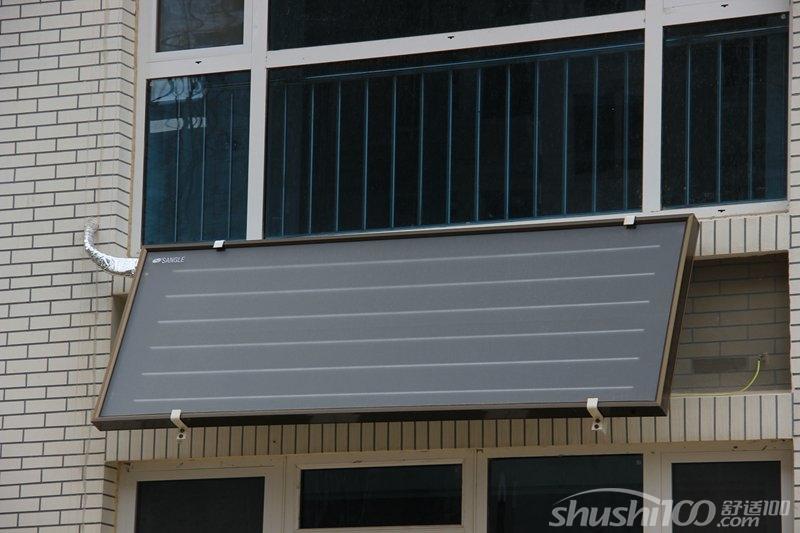 桑乐阳台壁挂式太阳能——桑乐太阳能好吗?