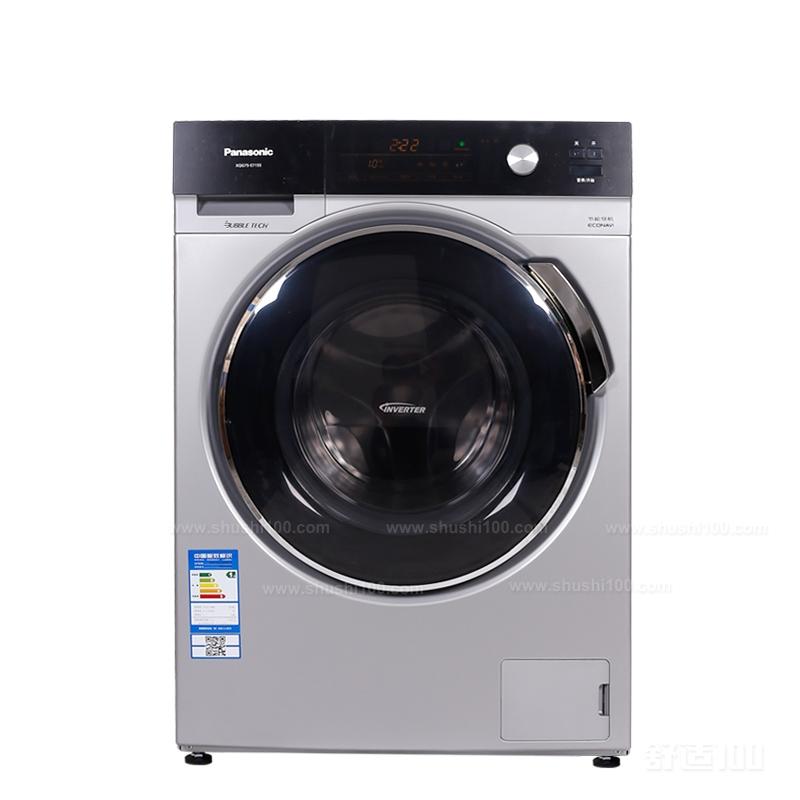 智能家居—家用滚筒洗衣机优点和缺点