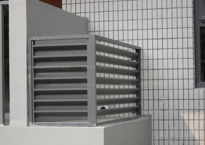1、建筑专业开外墙空调百叶窗时,一定要告知暖通专业。暖通专业一定要复核外墙空调百叶窗安装是否合理。百叶窗可通风面积一般是百叶窗的50%,这个因素一定要考虑   2.建筑专业一定要顾及百叶窗与外窗开启扇的关系,像有的建筑外窗开启扇远离室外机,将来空调检修无法从外窗检修,一般的建筑,没有设擦窗机等设施,用吊篮检修也只是我们的想法,真正怎么检修,我们无法估计。   3、建筑与暖通专业记住,按照人体工程学原理,按照外墙空调百叶窗教程进行安装,一定是你面对室外机时,风扇在你左侧,电机在你右侧,这样方便安装电线及