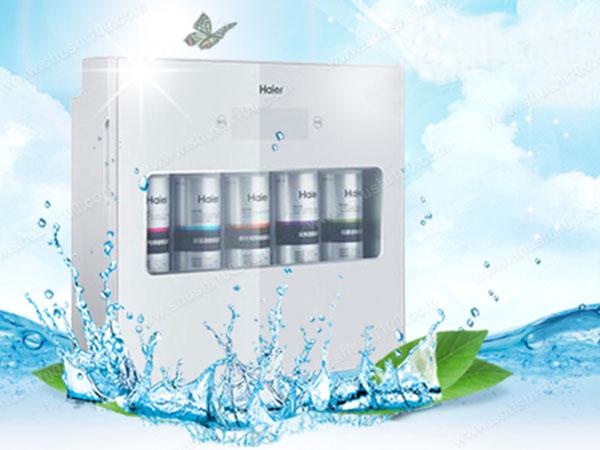 海尔家用净水器怎么样—海尔净水器的优缺点分析