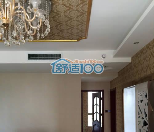 客廳中央空調與新風排風口安裝效果展示,完美融于家居裝修