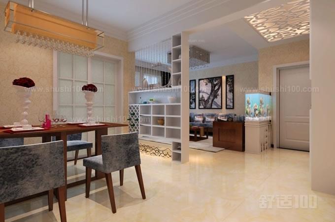 客厅与餐厅隔断—客厅与餐厅隔断该怎么设计