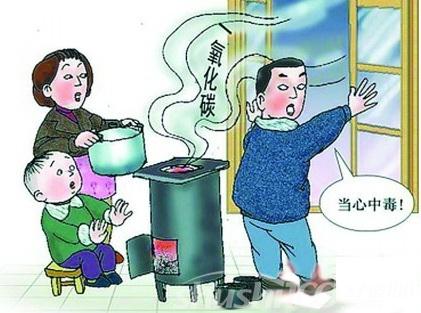 冬季取暖安全常识 冬季取暖需要注意知道安全常识图片