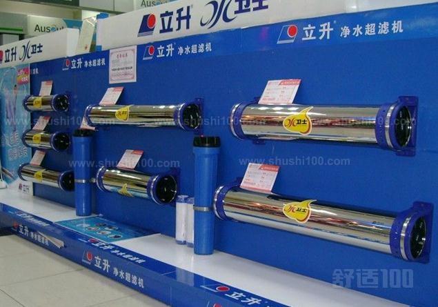 立升中央净水器—立升中央净水器是一款强大的净水器