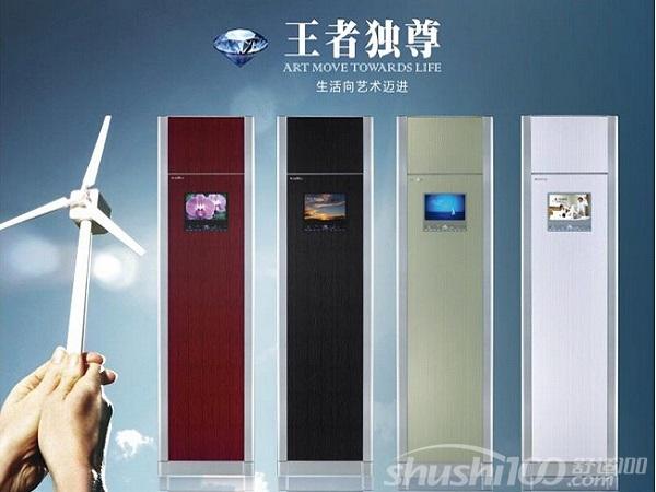 柜机格力空调—格力空调柜机怎么样?