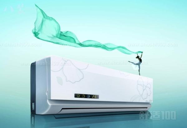 空調是買定頻的而是變頻的好?家電維修員已經說出了大實話!