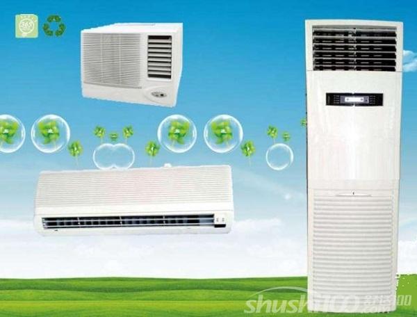 分体式空调机—分体式空调机和中央空调有什么区别