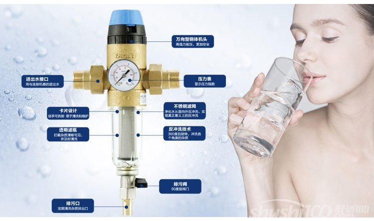 家庭净水器哪个好—恩美特净水器优点有哪些
