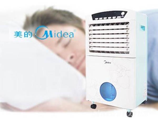美的冷暖两用空调扇—美的冷暖空调扇优势评测