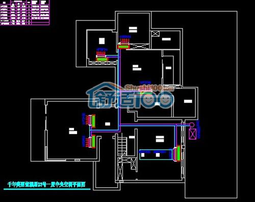 中央空调设计安装方案,家用中央空调设计要点