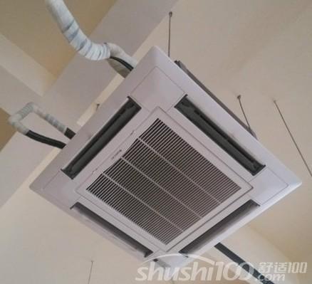 吸顶式空调机—吸顶式空调机的清洗方法介绍