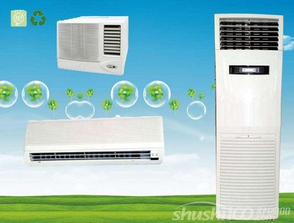 分体空调品牌—分体空调品牌有哪些是比较不错的
