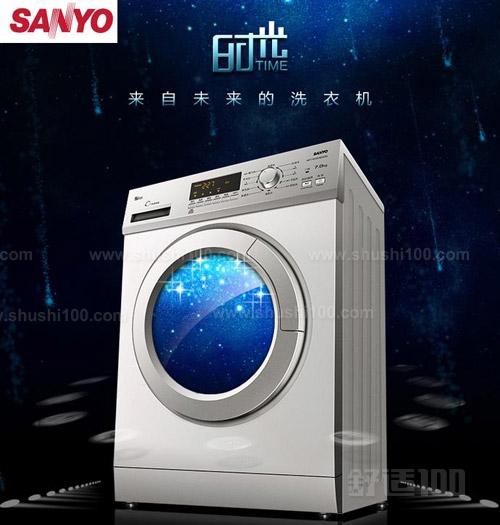 三洋洗衣机洗衣粉—三洋洗衣机不用放洗衣粉功能
