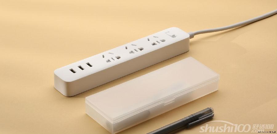 小米智能插排—小米智能插座外观设计功能特点