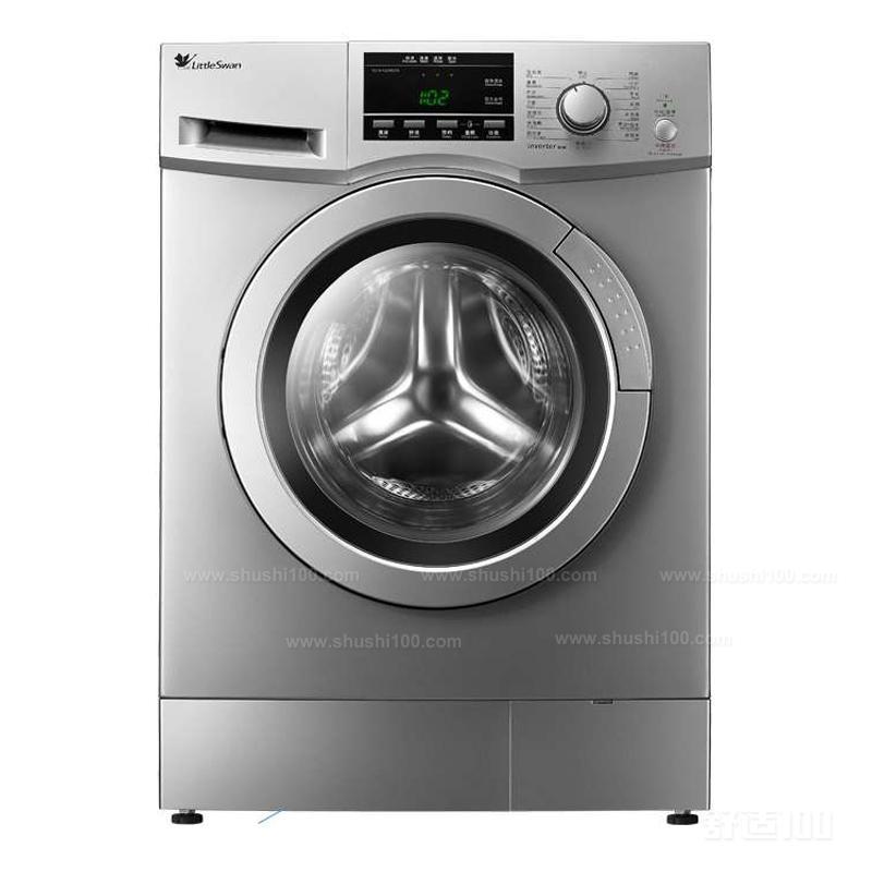 小天鹅全自动洗衣机—小天鹅洗衣机常见故障维修方法