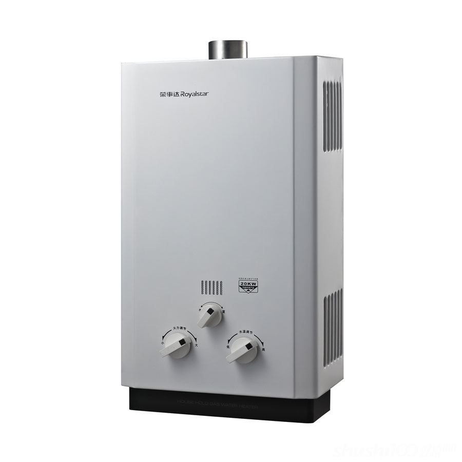 荣事达燃气热水器价格—荣事达燃气热水器价格更合理