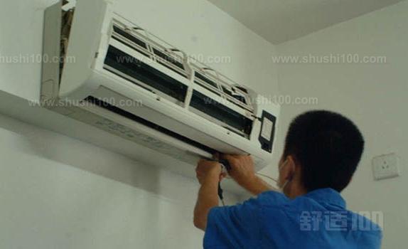 海尔空调怎么拆—海尔空调安全拆机前期准备 确定海尔空调内机安装位