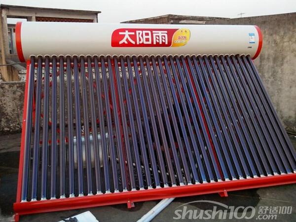 太阳雨太阳能怎么样—太阳雨太阳能热水器好不好