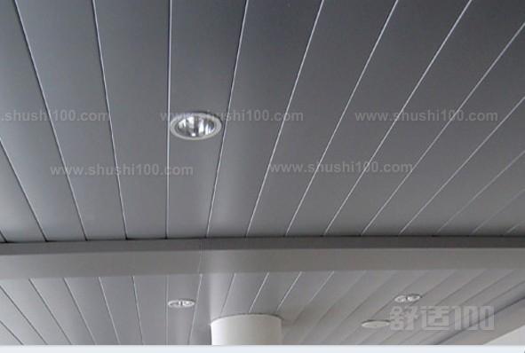 铝条板吊顶 铝条板吊顶施工工艺