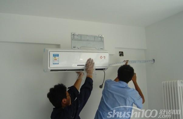 挂式空调安装—挂式空调安装步骤