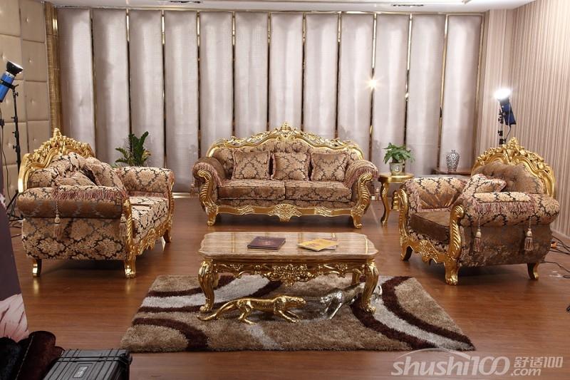 皇家家具创建于1987年,作为高端欧式古典家具,被业界与消费者认为是用艺术灵魂创造的产品,以有着隔世的贵族情怀、量设计定制的强大生产能力,成为了北京外交服务局指定产品。 欧式高档沙发豪美斯 豪美斯是国森家具有限公司旗下品牌,采采用环保中纤板与进口橡胶木为基材,使得生产出来的家具木纹自然清晰,透明立体,深受各各市场和消费者所欢迎。