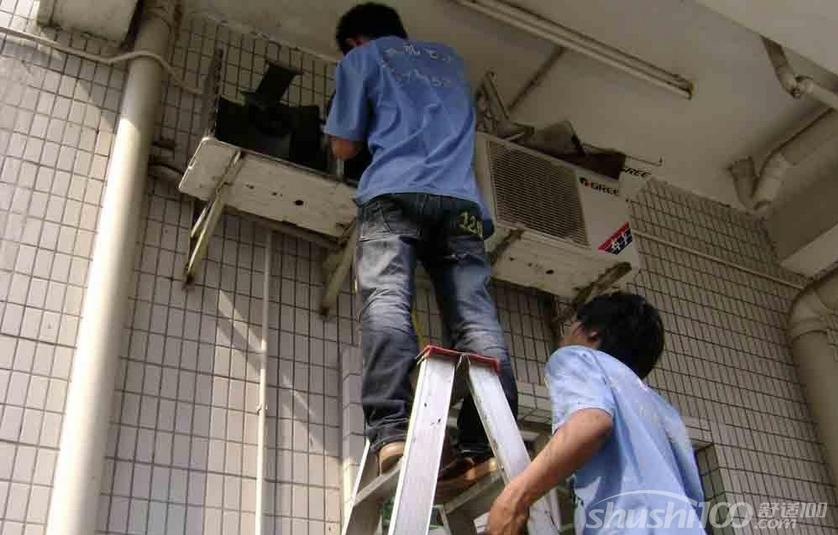 立式空调外机—如何安装立式空调外机