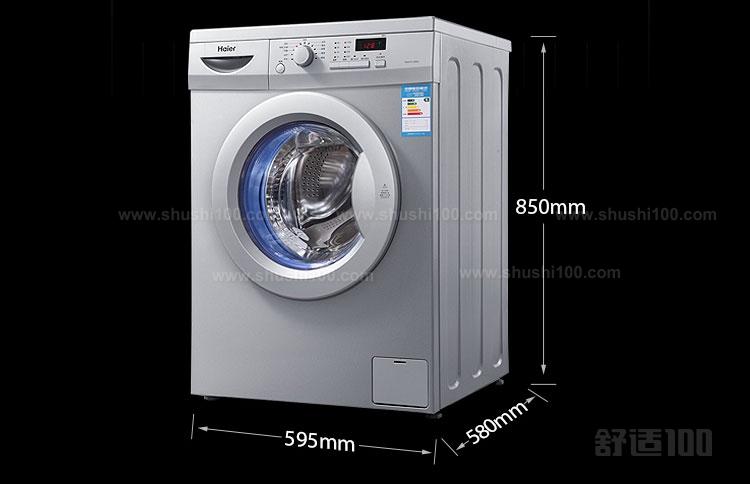 前装式滚筒洗衣机 为您推荐海尔前装式滚筒洗衣机